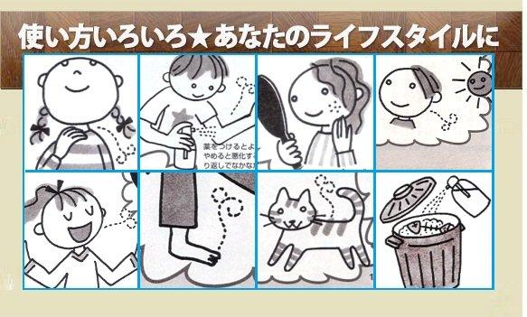 かゆみや炎症を抑えて改善する蒸留水